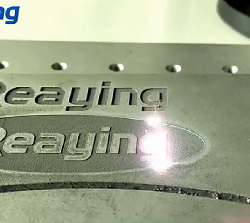 Fiber Laser Marking Video   Reaying Laser